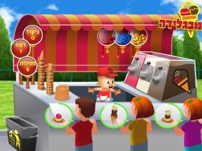 icecream shop games online