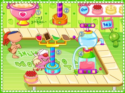 Cake Maker Game Play Online