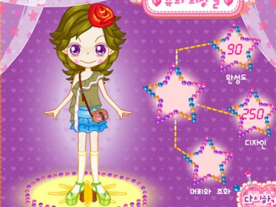 Source url:http://www.girlsgogames.com/game/sue-hairstyle-make-over.html
